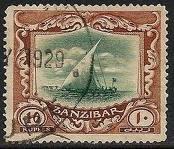 zanzibar sail boat stamp