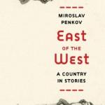 Penkov cover